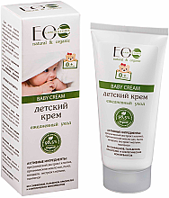 "Parfumuri și produse cosmetice Детский крем ""Ежедневный уход"" - Eco Laboratorie Baby Cream"