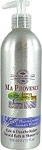 """Parfumuri și produse cosmetice Gel de duș """"Lavandă"""" - Ma Provence Bath & Shower Gel Lavender"""