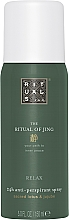 Parfumuri și produse cosmetice Deodorant-antiperspirant - Rituals The Ritual of Jing Anti-Perspirant Spray