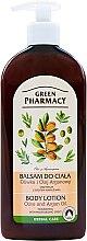 """Parfumuri și produse cosmetice Loțiune de corp """"Argan și ulei de măsline"""" - Green Pharmacy"""