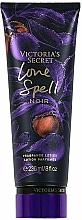 Parfumuri și produse cosmetice Loțiune parfumată pentru corp - Victoria's Secret Love Spell Noir Limited Edition Fragrance Lotion