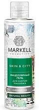 Parfumuri și produse cosmetice Gel mineral pentru față - Markell Cosmetics Skin&City