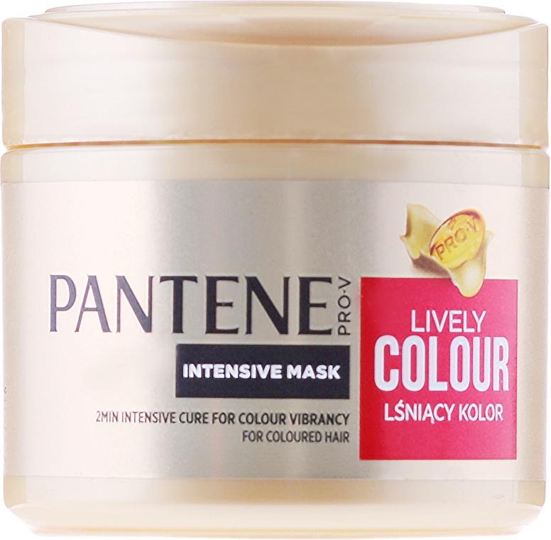 "Интенсивная маска ""Защита цвета и блеск"" - Pantene Pro-V Lively Colour  — фото N1"