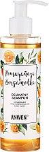 Parfumuri și produse cosmetice Șampon de păr - Anwen Orange and Bergamot Shampoo