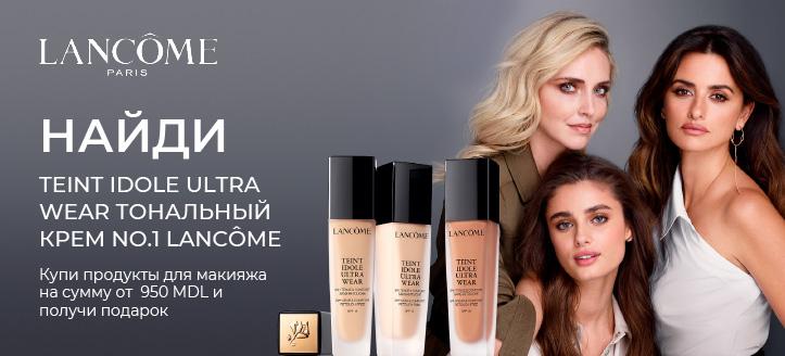 Купи продукты для макияжа Lancôme на сумму от 950 MDL и получи подарок