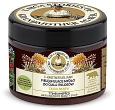 Parfumuri și produse cosmetice Săpun pentru păr și corp - Rețetele bunicii Agafia Povești de Taiga