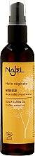 Parfumuri și produse cosmetice Ulei de chimen - Najel Black Cumin Oil