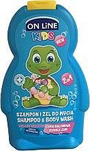 """Parfumuri și produse cosmetice Șampon-gel de duș """"Gumă de mestecat"""" - On Line Kids Bubble Gum Shampoo & Body Wash"""