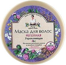 Parfumuri și produse cosmetice Mască cu ulei de brusture pentru păr - Reţete bunicii Agafia