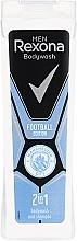 Șampon- gel de duș 2in1 - Rexona Men Football Edition Laliga Shower Gel Body & Hair — Imagine N1
