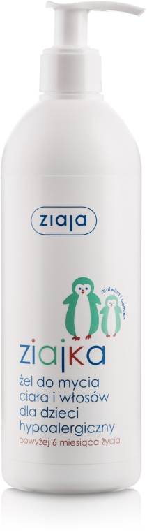 Gel hipoalergenic pentru corp și păr - Ziaja Hypoallergenic gel for body and hair For Kids