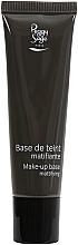Parfumuri și produse cosmetice Bază de machiaj - Peggy Sage Matifying Make-up Base