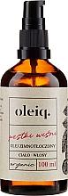 Parfumuri și produse cosmetice Ulei de semințe de vișine pentru corp și păr - Oleiq Cherry Hair And Body Oil
