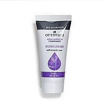 Parfumuri și produse cosmetice Крем для лица - Orientana Saffron Hydro Cure