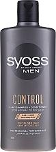 Parfumuri și produse cosmetice Șampon-balsam pentru păr normal și uscat - Syoss Men Control 2-in-1 Shampoo-Conditioner