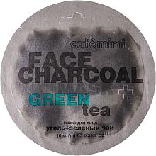 """Parfumuri și produse cosmetice Mască de față """"Cărbune de bambus și Ceai verde"""" - Cafe Mimi Charkoal & Green Tee Face Mask"""
