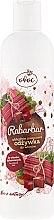 Parfumuri și produse cosmetice Condiționer pentru păr, cu extract de rubarbă, fructe și unt de Shea - Ovoc Rabarbar Conditioner
