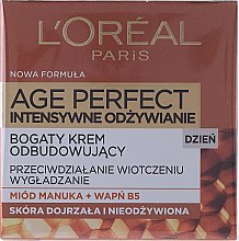 Parfumuri și produse cosmetice Cremă de zi pentru față - L'Oreal Paris Age Perfect Intensive Nutrition 60+ Regenerating Day Cream