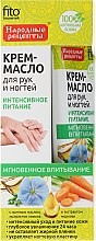"""Parfumuri și produse cosmetice Cremă pentru mâini și unghii """"Nutriție intensă"""" - FitoKosmetik"""
