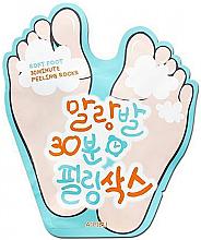 Parfumuri și produse cosmetice Șosete exfoliante - A'pieu Soft Foot Peeling Socks