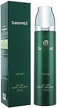 Parfumuri și produse cosmetice Emulsie hidratantă pentru față - Shangpree S Energy All Day Moist Emulsion