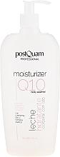 Parfumuri și produse cosmetice Lapte hidratant de corp - PostQuam Q10 Moisturizer