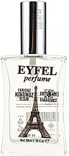 Духи, Парфюмерия, косметика Eyfel Perfume Aventus H-6 - Туалетная вода