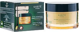Parfumuri și produse cosmetice Маска увлажняющий для волос - Rene Furterer Karite Hydra Hydrating Shine Mask