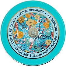 Parfumuri și produse cosmetice Scrub cu miere și catină pentru corp - Natura Siberica