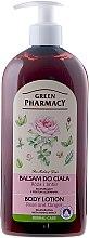 "Parfumuri și produse cosmetice Loțiune de corp ""Rose și Ghimbir"" - Green Pharmacy"