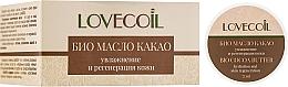 "Духи, Парфюмерия, косметика Био-масло какао ""Увлажнение и регенерация кожи"" - ECO Laboratorie Lovecoil Bio Cocao Seed Butter"