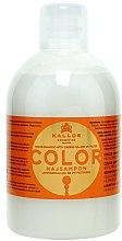 Parfumuri și produse cosmetice Șampon pentru păr vopsit și uscat - Kallos Cosmetics Color Shampoo With Linseed Oil