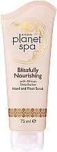 """Parfumuri și produse cosmetice Scrub pentru mâini și picioare """"Mâncare imbatabilă"""" cu unt de Shea - Avon Planet Spa Scrub"""