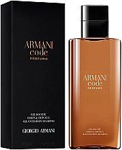 Parfumuri și produse cosmetice Giorgio Armani Code Profumo - Gel de duș