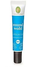 Parfumuri și produse cosmetice Органический гель для губ - Primavera Oral Comfort Organic Acute Lip Gel