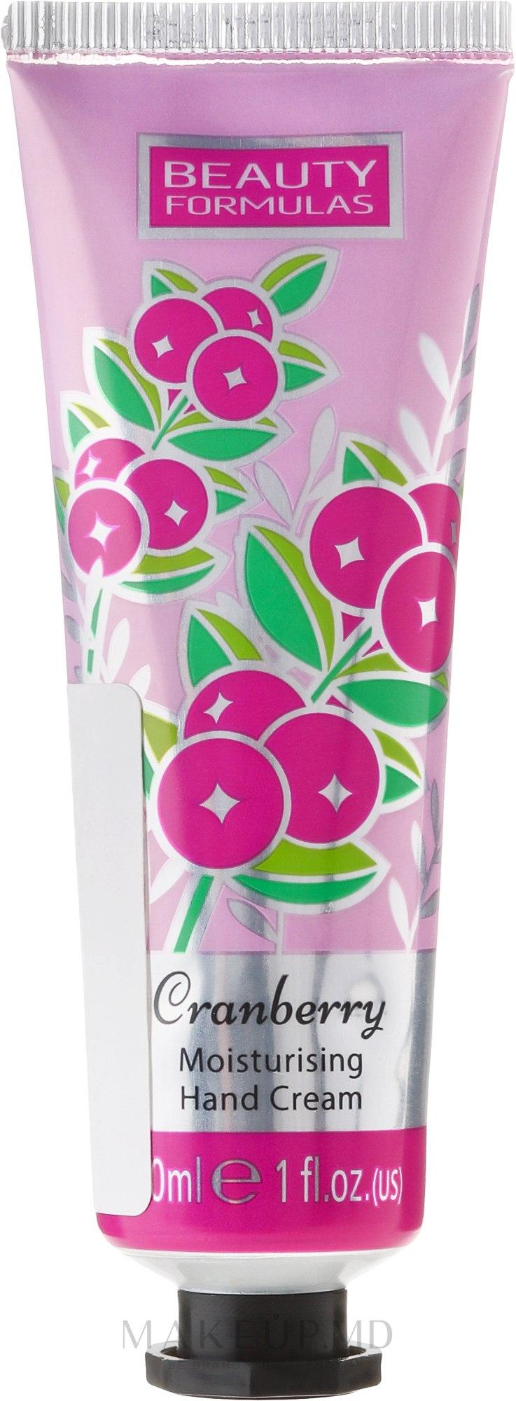 """Увлажняющий крем для рук """"Клюква"""" - Beauty Formulas Cranberry Moisturising Hand Cream — фото 30 ml"""