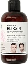 """Parfumuri și produse cosmetice Șampon regenerant """"Lotus alb"""" - WS Academy"""