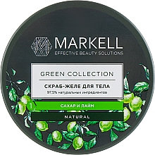"Parfumuri și produse cosmetice Скраб-желе для тела ""Сахар и лайм"" - Markell Cosmetics Green Collection"