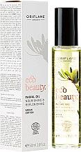 Parfumuri și produse cosmetice Ulei nutritiv pentru față - Oriflame Ecobeauty Facial Oil