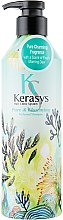 "Parfumuri și produse cosmetice Șampon de păr ""Charm"" - KeraSys Pure & Charming Perfumed Shampoo"