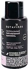 Parfumuri și produse cosmetice Șampon nutritiv natural - Botavikos Natural Nourishing Shampoo (mini)
