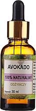 """Parfumuri și produse cosmetice Ulei esențial """"Avocado"""" - Biomika Avokado Oil"""
