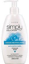 Parfumuri și produse cosmetice Gel pentru igiena intimă - Avon Simply Delicate