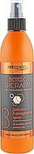 Parfumuri și produse cosmetice Spray de păr - Prosalon Botox Therapy Protective & Strengthening 3 Spray