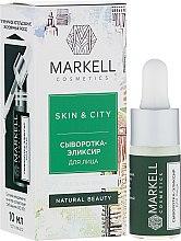 Parfumuri și produse cosmetice Ser-elixir pentru față - Markell Cosmetics Skin&City