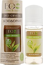 """Parfumuri și produse cosmetice Deodorant pentru corp """"Scoarță de stejar și ceai verde"""" - ECO Laboratorie Deo Crystal"""
