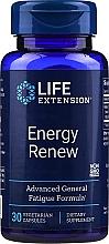 "Parfumuri și produse cosmetice Supliment alimentar ""Extract de stejar francez"" - Life Extension RiboGen"