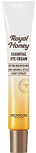 Parfumuri și produse cosmetice Cremă pentru zona din jurul ochilor - Skinfood Royal Honey Essential Eye Cream