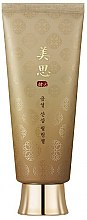 Parfumuri și produse cosmetice Gel- exfoliant pentru față - Missha Misa Geum Sul Wild Ginseng Peeling Gel