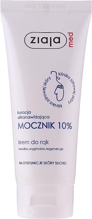 Cremă de mâini cu uree 10% - Ziaja Med Ultra-Moisturizing with Urea 10%